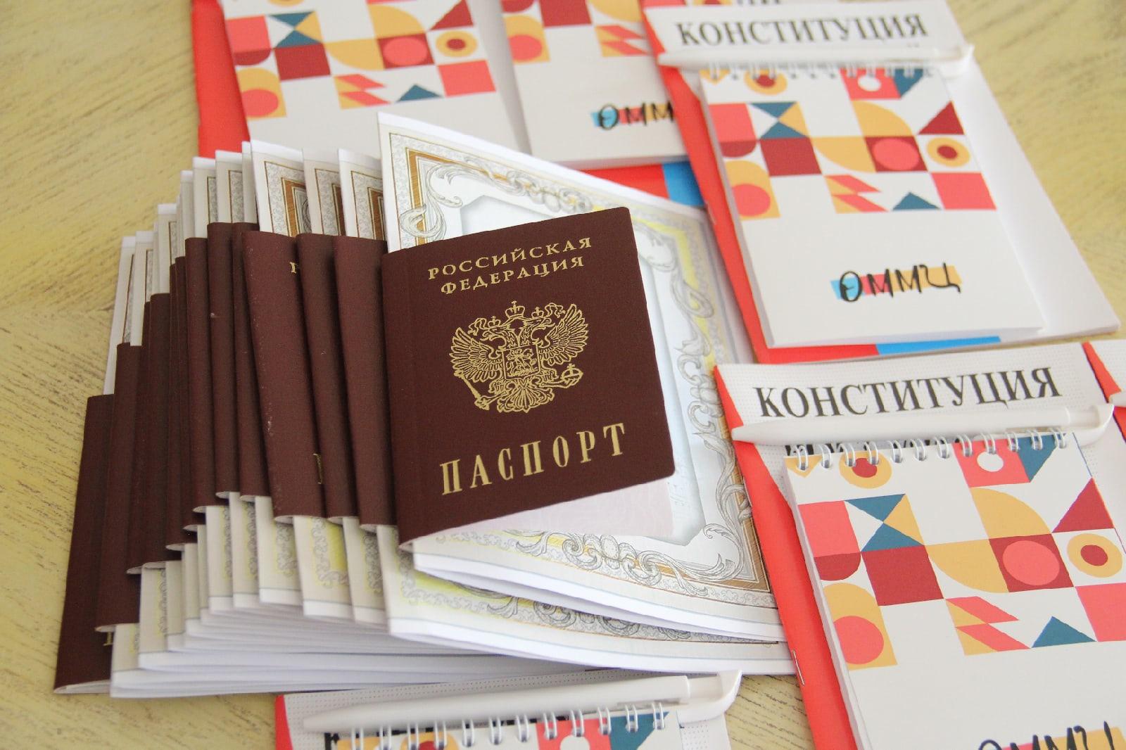 Торжественная церемония вручения паспортов омичам